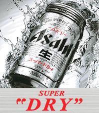 dry2.JPG