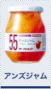 im_55_06_on.jpg