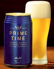 prime3.JPG